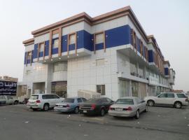 Lavena Hotel Apartments Obhur, เจดดาห์