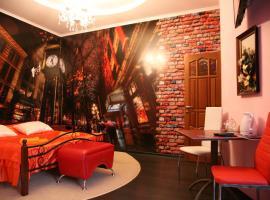 Herzen House Hotel, Stavropol