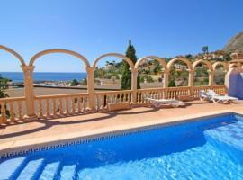 Bungalow with terrace, garden in Alicante, La Canuta