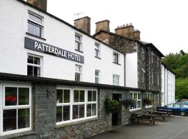 Patterdale Hotel, Patterdale