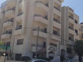 Al Khaleej Hotel Apartments, อัมมัน