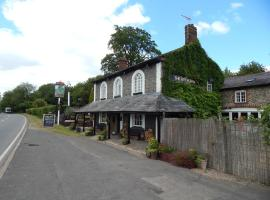 The Ivy House, Chalfont Saint Giles