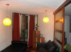 Apartment Relocation Merced, ซานติอาโก