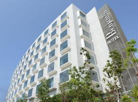 Benjamin Herzliya Business Hotel, Herzelia