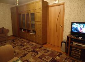 Apartment B. Yushunskaya 6, มอสโก