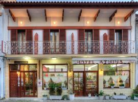 Hotel Athina, Delfoi
