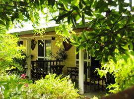 Kookaburra Lodge Motel, Yungaburra