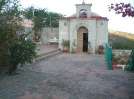Quinta Maruca, เบอร์นัล