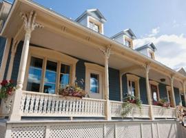Gite A La Maison Elzéar Ouellet, Victoriaville