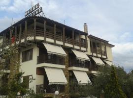 Hotel Ballas, Agria