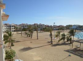 Al Hamra Flat, Durat  Alarous