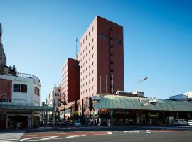 Ariston Hotel Miyazaki, มิยาซากิ