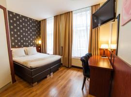 ホテル ドゥ パリ アムステルダム
