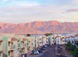 Amdar Apartments Eilat