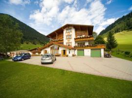 Gästehaus Alpenblick, Berwang