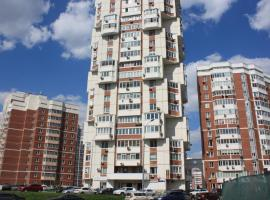 Apartment Business Class, มอสโก