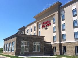 Hampton Inn & Suites Truro, NS, トゥルーロ