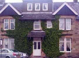 The Old Tramhouse, สเตอร์ลิง