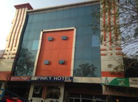 Pinky Hotel, Dausa