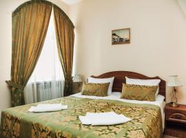 Hotel Guberniya, โวล็อกดา