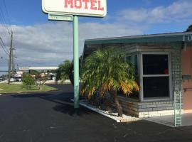 Campbell Motel, ココア