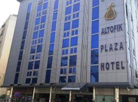 Al Tawfiq Plaza Hotel, メッカ