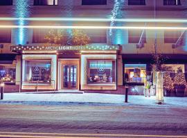 アークティック ライト ホテル, ロヴァニエミ