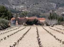 Casa Cristobal Rural Shangri (La Red Unit), Bullas