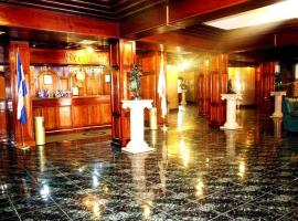 Hotel Excelsior, Tegucigalpa