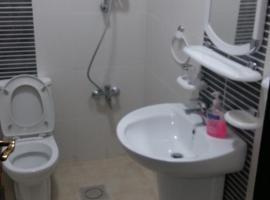 Rami Inn Furnished Apartments, อัมมัน