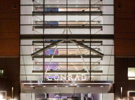 コンラッド ニューヨーク