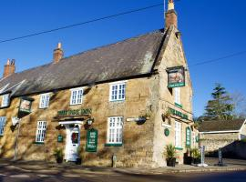 The Fox Inn, Wilbarston