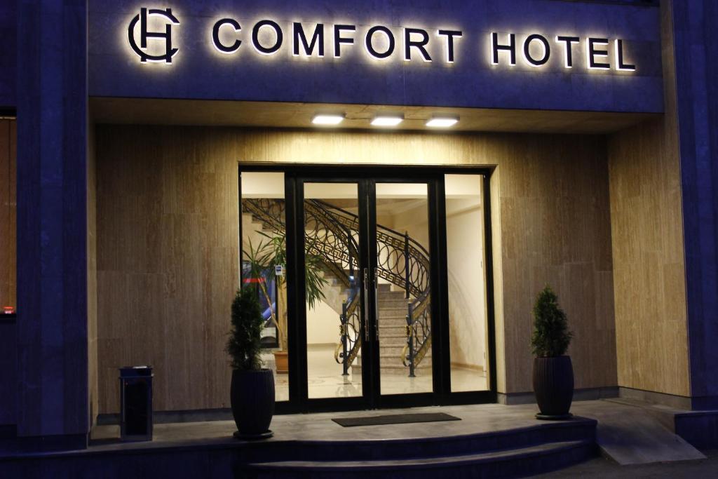 هتل کامفورت