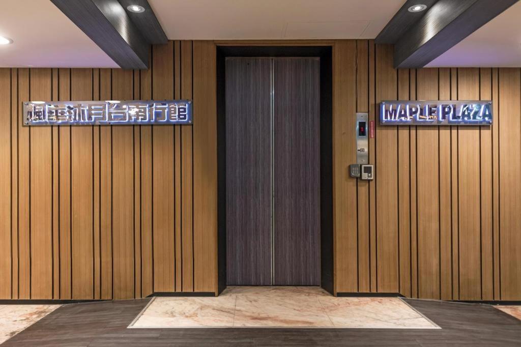 台南楓華沐月台南行館