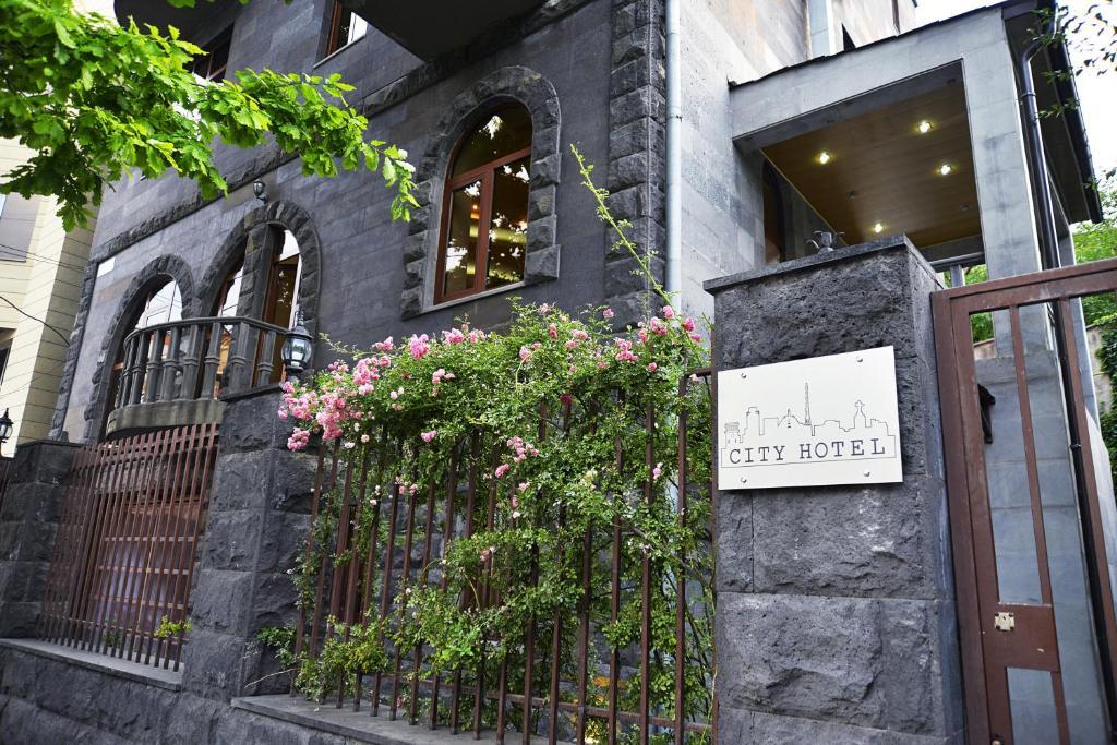هتل سیتی