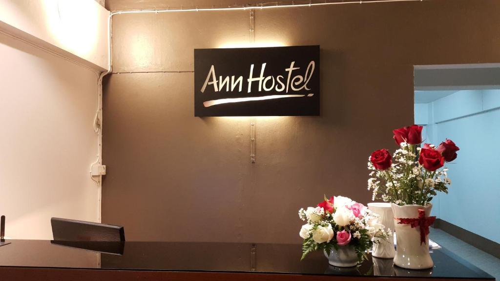 Ann Hostel