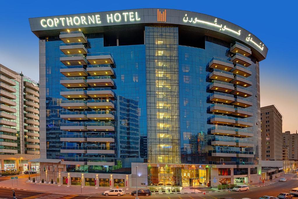 هتل کاپتورن
