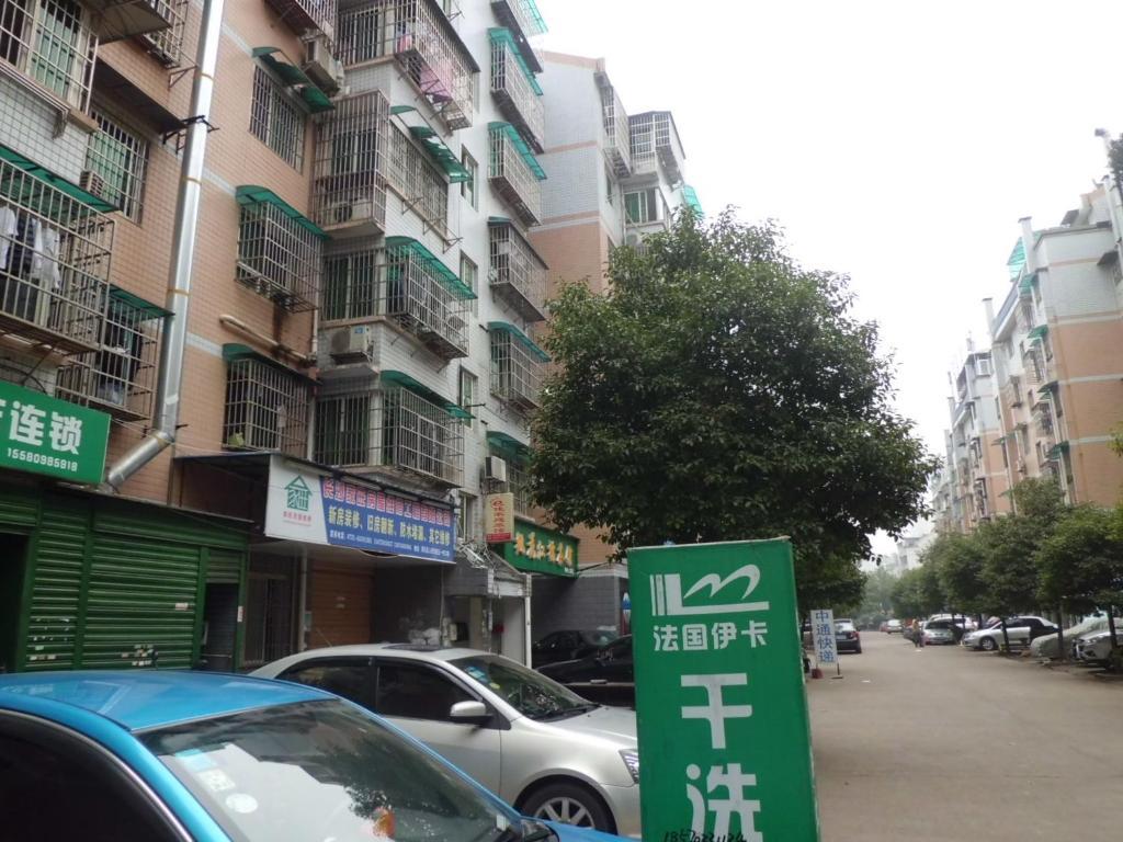 长沙e佳家庭旅馆