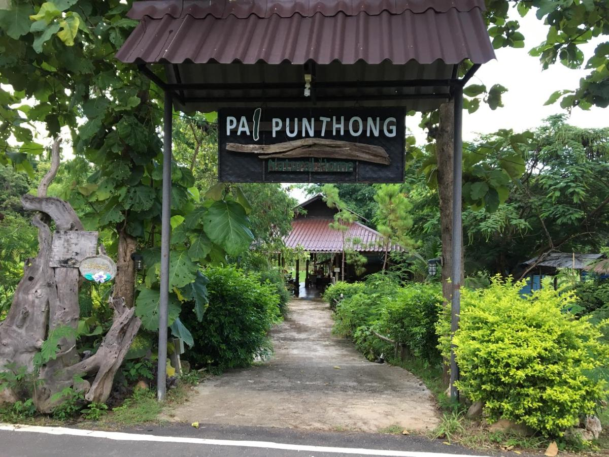 Paipunthong