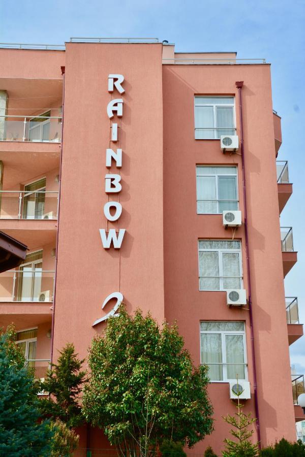 彩虹2號酒店