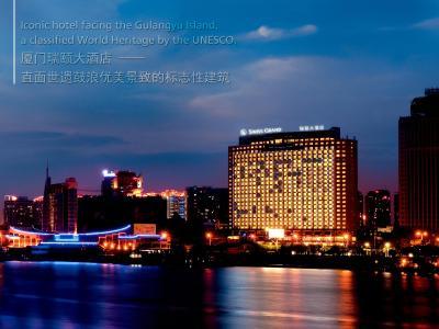 厦门瑞颐大酒店
