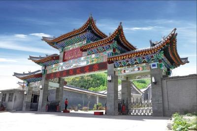 五台山友谊宾馆位于五台山风景区