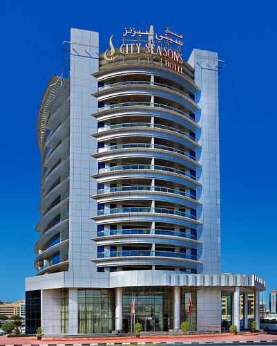 هتل سیتی سیزنز