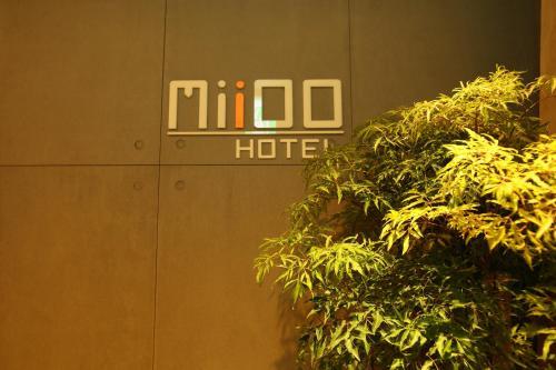 ホテル ミド ミョンドン