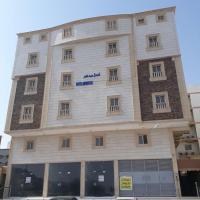 Medcom Hotel