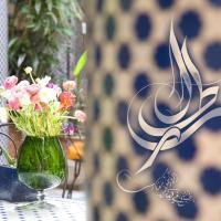 Riad Al Bartal