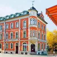 ホテル&アパートメンツ フュルステンホフ アム バウハウス