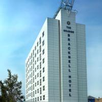 グランジ ブラックネル ホテル