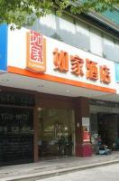 Home Inn Nanjing Liuhe </h2 <div class=sr-card__item sr-card__item--badges <div class= sr-card__badge sr-card__badge--class u-margin:0  data-ga-track=click data-ga-category=SR Card Click data-ga-action=Hotel rating data-ga-label=book_window: 10 day(s)  <div class=china_stars_categories <i class= bk-icon-wrapper zhcn-ratings  title= <svg aria-hidden=true class=bk-icon -sprite-ratings_circles_2 focusable=false height=10 width=22<use xlink:href=#icon-sprite-ratings_circles_2</use</svg</i </div </div   <div style=padding: 2px 0    </div </div <div class=sr-card__item sr-card__item--location  data-ga-track=click data-ga-category=SR Card Click data-ga-action=Hotel location data-ga-label=book_window: 10 day(s)  <svg class=bk-icon -iconset-geo_pin sr_svg__card_icon height=12 width=12<use xlink:href=#icon-iconset-geo_pin</use</svg <div class= sr-card__item__content   Luhe &bull; <span 1.2 km </span  from centre </div </div </div <div class= sr-card__price sr-card__price--urgency m_sr_card__price_with_unit_name  data-et-view= BKPBOLBdJNJDKVJWcC:1  OMOQcUFDCXSWAbDZAWe:1    <div class=m_sr_card__price_unit_name m_sr_card__price_small Double Room </div <div data-et-view=OMeRQWNdbLGMGcZUYaTTDPdVO:1</div <div data-et-view=OMeRQWNdbLGMGcZUYaTTDPdVO:6</div    <div class=sr_price_wrap    data-et-view=       <span class= sr-card__price-rack-rate  data-component=tooltip data-tooltip-text= data-deal-rack=rackrate data-discount=18 data-ga-track=click data-ga-category=SR Card Click data-ga-action=Rack rate data-ga-label=book_window: 10 day(s)  TL140 </span   <span class=sr-card__price-cheapest  data-ga-track=click data-ga-category=SR Card Click data-ga-action=Hotel price data-ga-label=book_window: 10 day(s)   TL115 </span  </div       <div class=prd-taxes-and-fees-under-price  blockuid- charges-type-1 data-excl-charges-raw= data-cur-stage=1  includes taxes and charges </div     <p class=urgency_price   <span class=sr_simple_card_price_from sr_simple_card_price_includes--text data-ga-track