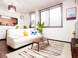 Shinjuku luxury Three Floor House